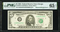 Error Notes:Mismatched Serial Numbers, Mismatched Serial Number Error Fr. 1978-G $5 1985 Federal Reserve Note. PMG Gem Uncirculated 65 EPQ.. ...