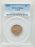 1859 P1C Indian Cent, Judd-228, Pollock-272, R.1, MS64 PCGS. PCGS Population: (127/88). NGC Census: (41/49). ...(PCGS# 1...