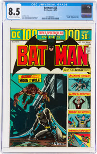 Batman #255 (DC, 1974) CGC VF+ 8.5 Off-white to white pages