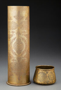 A Persian Trench Art Shell Casing and Cup Marks to casing: PATRONENFARRIK, KARLSRUHE, APR, 18, 1916, SP255<