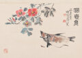 Works on Paper, Cheng Shifa (Chinese, 1921-2007). Fish and Calligraphy. Ink and color on paper scroll. 30 x 26-1/2 inches (76.2 x 67.3 c...