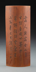 Carvings, A Chinese Incised Bamboo Armrest. 1 x 8-1/4 x 3-1/4 inches (2.5 x 21.0 x 8.3 cm). ...