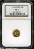 Commemorative Gold: , 1916 G$1 McKinley MS65 NGC. Exceptionally clean surfaces ...