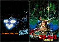 "The Empire Strikes Back (20th Century Fox, 1980). Very Fine+. Japanese Program (34 Pages, 8.5"" X 11.5"") Noriyo..."