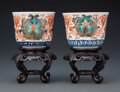 Ceramics & Porcelain, A Pair of Chinese Tea Cups. Marks: Four-character mark in underglaze blue. 2-3/4 x 3-1/2 inches (7.0 x 8.9 cm) (each). ...