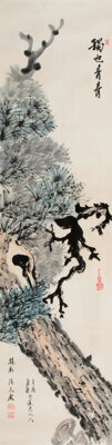 Korean School Pine Tree Ink and color on paper 49 x 12-1/2 inches (124.5 x 31.8 cm) (work) 56