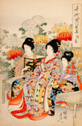 Works on Paper, A Group of Thirteen Japanese Woodblock Prints. Marks: (various). 10-1/4 x 15-1/4 inches (26.0 x 38.7 cm) (largest). ... (Total: 13 Items)