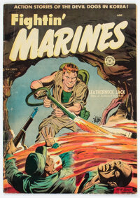 Approved Comics #11 Fightin' Marines (St. John, 1954) Condition: VG-