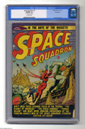 "Golden Age (1938-1955):Science Fiction, Space Squadron #3 Bethlehem pedigree (Atlas, 1951) CGC VG/FN 5.0Off-white pages. George Tuska art. CGC notes, ""3/4-inch tea..."