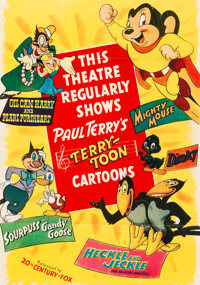 Mighty Mouse/Terrytoons Stock Theatrical Poster (Terrytoons, 1950)