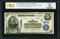 National Bank Notes:Arkansas, Hope, AR - $5 1902 Plain Back Fr. 600 The Hope National Bank Ch. # (S)8594 PCGS Banknote Very Fine 30.. ...