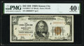Low Serial Number 77 Fr. 1880-J* $50 1929 Federal Reserve Bank Note. PMG Extremely Fine 40 EPQ