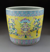 A Large Chinese Famille Jaune Porcelain Planter, Qing Dynasty, 19th century 12-5/8 x 14-1/8 inches (32.1 x 35.9 cm