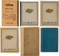 Books:Children's Books, Group of Six Miscellaneous Children's Books in Hebrew. Ca. 20th century.... (Total: 6 Items)