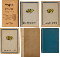 Group of Six Miscellaneous Children's Books in Hebrew. Ca. 20th century