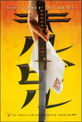 """Movie Posters:Action, Kill Bill: Vol. 1 (Miramax, 2003). Rolled, Very Fine+. Mylar One Sheet (27"""" X 40"""") SS Advance. Action.. ..."""