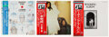Music Memorabilia:Recordings, John Lennon and Yoko Ono Japanese Edition Vinyl LPs (3). ...