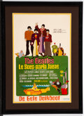 Music Memorabilia:Posters, The Beatles French Yellow Submarine Movie Poster....
