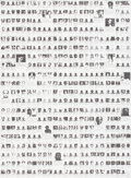 Prints & Multiples, Attributed to Felix Gonzalez-Torres . TROVE of many Felix Gonzalez-Torres prints (8 works). Prints on paper. 42 x 58 inches ...