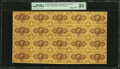 Fr. 1230 5¢ First Issue Uncut Sheet of Twenty PMG Choice Very Fine 35 EPQ