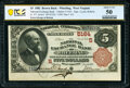 National Bank Notes:West Virginia, Wheeling, WV - $5 1882 Brown Back Fr. 477 The National Exchange Bank Ch. # (S)5164 PCGS Banknote About Unc 50.. ...