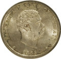 Coins of Hawaii: , 1883 25C Hawaii Quarter MS64 NGC. NGC Census: (149/162). PCGS Population (250/187). Mintage: 500,000. (#10987)...