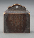 Metalwork, A Chinese Bronze Seal. 2-1/8 x 2 x 0-3/4 inches (5.4 x 5.1 x 1.9 cm). ...