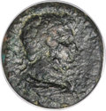 Ancients:Roman Provincial , Ancients: Judaea, Aelia Capitolina (Jerusalem). Hadrian....