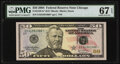 Small Size:Federal Reserve Notes, Fancy Serial 01881088 Fr. 2128-G* $50 2004 Federal Reserve Star Note. PMG Superb Gem Unc 67 EPQ.. ...