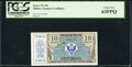 Military Payment Certificates:Series 472, Series 472 10¢ First Printing PCGS Choice New 63PPQ.. ...