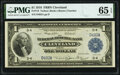 Large Size:Federal Reserve Bank Notes, Fr. 718 $1 1918 Federal Reserve Bank Note PMG Gem Uncirculated 65 EPQ.. ...