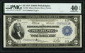 Large Size:Federal Reserve Bank Notes, Fr. 756 $2 1918 Federal Reserve Bank Note PMG Extremely Fine 40 EPQ.. ...