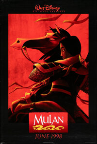"""Mulan & Other Lot (Buena Vista, 1998). Rolled, Overall: Very Fine+. One Sheets (2) (27"""" X 40"""") DS Advance..."""