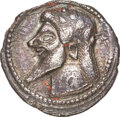Ancients: SICILY. Naxos. Ca. 530-500 BC. AR drachm (23mm, 5.12 gm, 7h). NGC (photo-certificate) Choice XF 4/5 - 3/5, Fin...