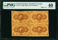 Fr. 1230 5¢ First Issue Block of Four PMG Extremely Fine 40