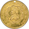 Colonials, Undated (1800) Washington Funeral Urn Medal, Baker-166, GW-70A, Gold, MS65 NGC. ...