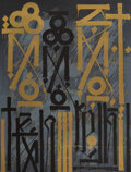 Prints & Multiples, RETNA (b. 1979). Eastern Realm, 2014. Serigraph in colors on wove paper. 24 x 18 inches (61 x 45.7 cm) (sheet). Ed. 24/6...