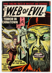 Web of Evil #17 (Quality, 1954) Condition: FN