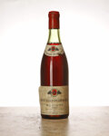 Red Burgundy, Musigny 1964 . Bouchard Pere et Fils . 3.5cm, hbsl, ll, excellent color. Bottle (1). ... (Total: 1 Btl. )
