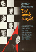 """Movie Posters:Foreign, The Seventh Seal (Svensk Filmindustri, 1957). Folded, Very Fine+. Full-Bleed Swedish One Sheet (27.5"""" X 39.5"""") Gosta Aberg A..."""