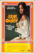 """Movie Posters:Adult, Star of the Orient (Valiant Films, 1979). Folded, Very Fine-. One Sheet (27"""" X 41""""). Adult.. ..."""