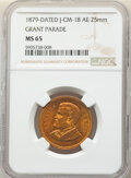 1879 Grant Parade Mint Employees Medal, Julian CM-18, MS65 NGC. 25 mm