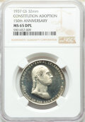 Washingtonia, 1937 Constitution Adoption 150th Anniversary, MS65 Deep Prooflike NGC. GS, 32 mm. ...