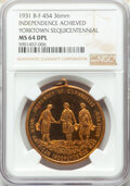 Washingtonia, 1931 Yorktown Independence Sesquicentennial, B-F-454, MS64 Deep Prooflike NGC. 36 mm....