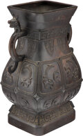 Other, An Asian Patinated Bronze Two-Handled Vase. 17-3/4 x 14 x 8-1/4 inches (45.1 x 35.6 x 21.0 cm). ...
