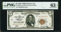 Fr. 1850-J $5 1929 Federal Reserve Bank Note. PMG Choice Uncirculated 63 EPQ