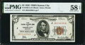 Fr. 1850-J $5 1929 Federal Reserve Bank Note. PMG Choice About Unc 58 EPQ