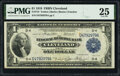 Fr. 718 $1 1918 Federal Reserve Bank Note PMG Very Fine 25