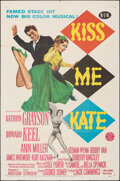 """Movie Posters:Musical, Kiss Me Kate & Other Lot (MGM, 1953). Folded, Very Fine. One Sheets (2) (27"""" X 41""""). Musical.. ... (Total: 2 Items)"""