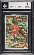 Basketball Cards:Singles (1980-Now), 1999 Cao Muflon Michael Jordan #72 BGS NM 7....